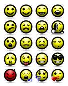 Smiley Face Icon Set — Stock Vector