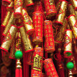 Fake chinese firecrackers for decoration — Stock Photo