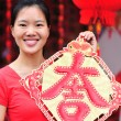 "Young asian woman hold a chinese character ""da ji"" — Stock Photo"