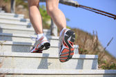 Move up on mountain stairs — Stock Photo