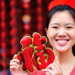 Woman wishing you a happy chinese new year — Stock Photo #42438939