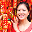 Woman wishing you a happy chinese new year — Stock Photo #42438859