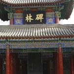 Dayan pagoda — Stock Photo #42440083