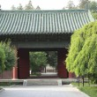 Ancient chinese buildings — Stock Photo #42492507