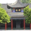 Ancient chinese buildings — Stock Photo #42492671