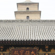 Ancient chinese buildings — Stock Photo #42579931