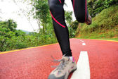 Woman running at park — Stock Photo
