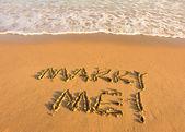 Marry me — Stock Photo