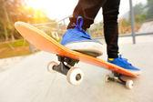 Skateboarding at skatepark — Stock Photo