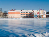Skating-rink in the schoolyard — Stock Photo