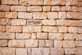 Natuurlijke stenen muur — Stockfoto