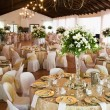 Stock Photo: Wedding reception hall with laid tables