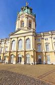 Palác charlottenburg, známé turistické destinace v berlíně — Stock fotografie