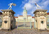 Charlottenburg Palace as seen from entrance gate, Berlin — Stock Photo