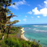 Hawaii — Stock Photo