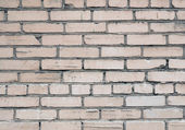 Texture of gray brick wall — Stock Photo