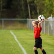 Young soccer player — Stock Photo #24525523