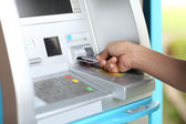 Close up ATM for withdraw your money in the outside — Stock Photo