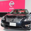 Постер, плакат: NONTHABURI NOVEMBER 28: Nissan Teana car on display at The 30t