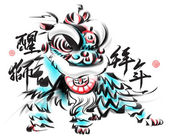 Ink Painting of Chinese Lion Dance. Translation of Chinese Text: The Consciousness of Lion — Stock Vector