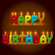 Royalty-Free Stock Vectorielle: Vector Birthday Candles