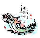 Vector Ink Painting of Chinese Dragon Boat — Stock Vector