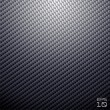 Vector Dark Metallic Scales Texture Background — Stock Vector