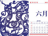 Vector Retro Chinese Calendar Design 2013 with Snake Paper Cutting - June — Stockvektor