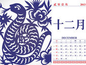Vector Retro Chinese Calendar Design 2013 with Snake Paper Cutting - December — Stock Vector