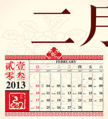 Vector Retro Chinese Calendar Design 2013 - February — Vector de stock