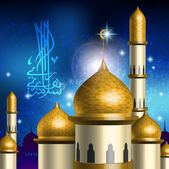 Vector Muslim Ramadan Element — Stock Vector