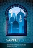 Illustration of Mosque — Stock Vector