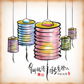 Mid Autumn Festival - Paper Lantern — Stock Vector