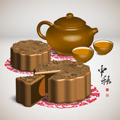 Traditional Chinese Tea Set — Stock Vector