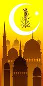 Ilustracji islamska muzułmańskie celebracja — Wektor stockowy