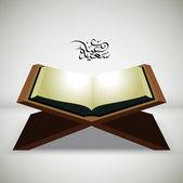 Vector Muslim Qur'an — Stock Vector