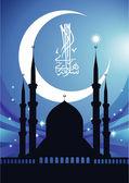 Illustration of Mosque — Vettoriale Stock