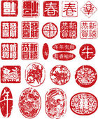 Seals for Chinese New Year — Stock Vector