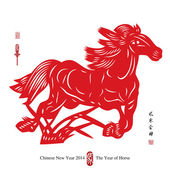 Chinese New Year of Horse. — ストックベクタ