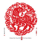 Chinese New Year of Horse. — Stock Vector