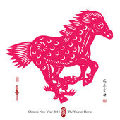 Chinese New Year of Horse. — Stockvector