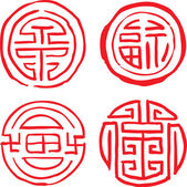 "Chinese seals of ""Good Fortune"" — Stock Vector"