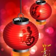 Chinese Red Lanterns — Stock Vector