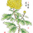 Постер, плакат: Ink Painting of Chinese Chrysanthemum