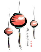 Ink Painting of Chinese Lantern — Stock Vector
