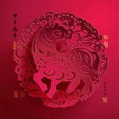 Chinese New Year Paper Graphics — Stock Vector