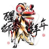 Tušové malby čínské lví tanec — Stockvektor