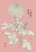 Chinese Chrysanthemum — Stock Vector