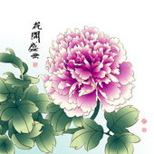 Ink Painting of Chinese Peony. — Stock Vector