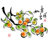Chinese New Year Tangerines — Stock Vector